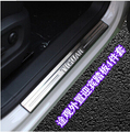 Stainless Steel Scuff Plate Door Sill Ultrathin Threshold Strip Welcome Pedal for VW TIGUAN 2011 2012 2013 2014