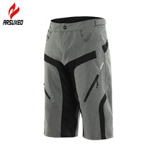 ARSUXEO Summer Cycling Shorts Men Downhill Bicycle MTB Mountain Bike Shorts Breathable Loose Outdoor Sports Climbing Shorts цена 2017