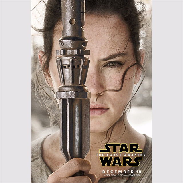 star wars the force awakens rey wall poster 24 x 36 60x90 cm in