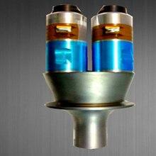 20 кГц 3200 Вт хорошая цена высокой мощности ультразвуковой преобразователь для сварочного аппарата