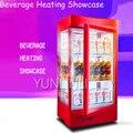Витрина для подогрева напитков  шкаф для подогрева напитков  супермаркет  удобный магазин  витрина для напитков  LK-60R