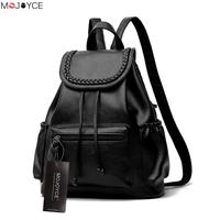 2017 Summer New College Wind Schoolbag Washed Leather Backpack Woman Korean Tidal Fashion Leisure Travel Bag