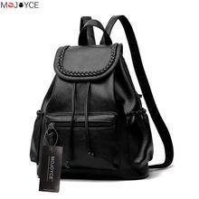 College wind schoolbag mochila de viage washed leather backpack woman korean tidal leisure travel bag women backpacks rucksack