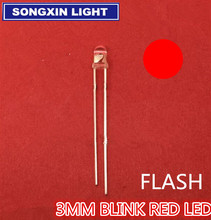1000 шт 3 мм красный светильник светодиод автоматический мигающий светодиодный мигательный контроль мигание 3 мм мигание светодиодный диодо 1,5 Гц (90 96 раз/минуту