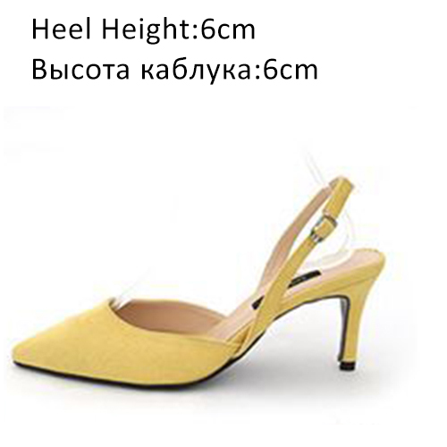 Yellow Shoes 6cm