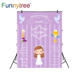 Image 1 - Funnytree 배경 사진 스튜디오 첫 번째 친교 장식 파티 사용자 정의 보라색 소녀 배경 photobooth photocall