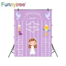 Funnytree toile de fond pour studio photographique première Communion décoration fête personnalisé violet fille fond photobooth photocall