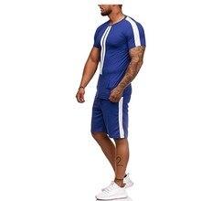 Мужской спортивный костюм спортивного стиля для бега с длинными рукавами.