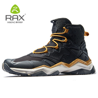 Rax Men's Running Shoes Breathable Jogging Shoes Men Lightweight Sneakers Men Gym Shoes Outdoor Sports Shoes Male zapatos