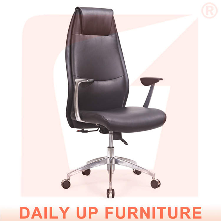 The Revolving Chair Base Cover Patterns Pu Leather Boss Directly Buy China Swivel With Armrest High Quality Furniture In School Chairs From On