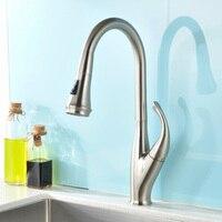 Латунь рисунок типа sprinkler двойной выдвижной воды канавки смеситель для умывальника холодной и горячей воды