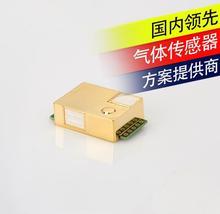 1PCS מודול MH Z19 אינפרא אדום co2 חיישן עבור co2 צג MH Z19B משלוח חינם המלאי הטוב ביותר באיכות