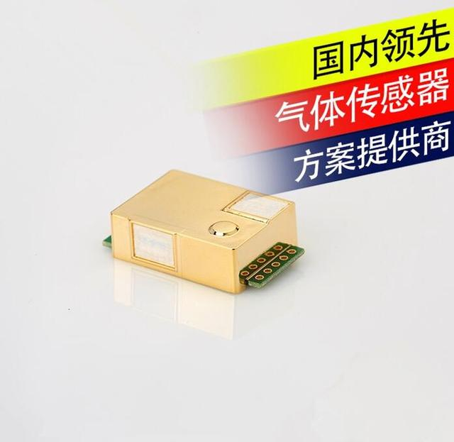 1PCS  module  MH-Z19 infrared co2 sensor for co2 monitor Free shipping new stock best quality