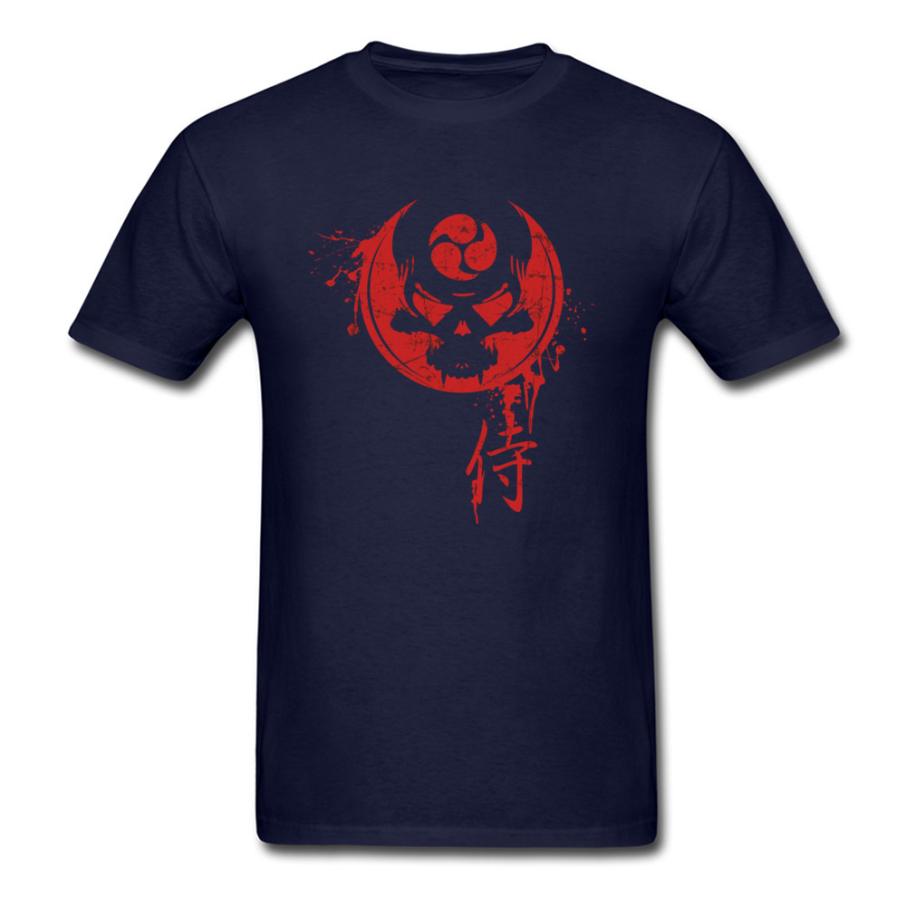 Samurai death mask navy