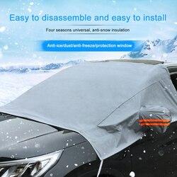 Wodoodporna przednia szyba samochodu pokrywa śnieżna pokrowce samochodowe osłona przeciwsłoneczna ochraniacz zimowy pogrubienie przeciw zamarzaniu osłona samochodu w Pokrowce na samochód od Samochody i motocykle na