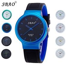 Sbao Moda Luxo Marca Unisex Homens Mulheres Relógio Banda de Silicone quartzo Relógio De Borracha Correia 20mm Azul Branco Doces da Fruta cor