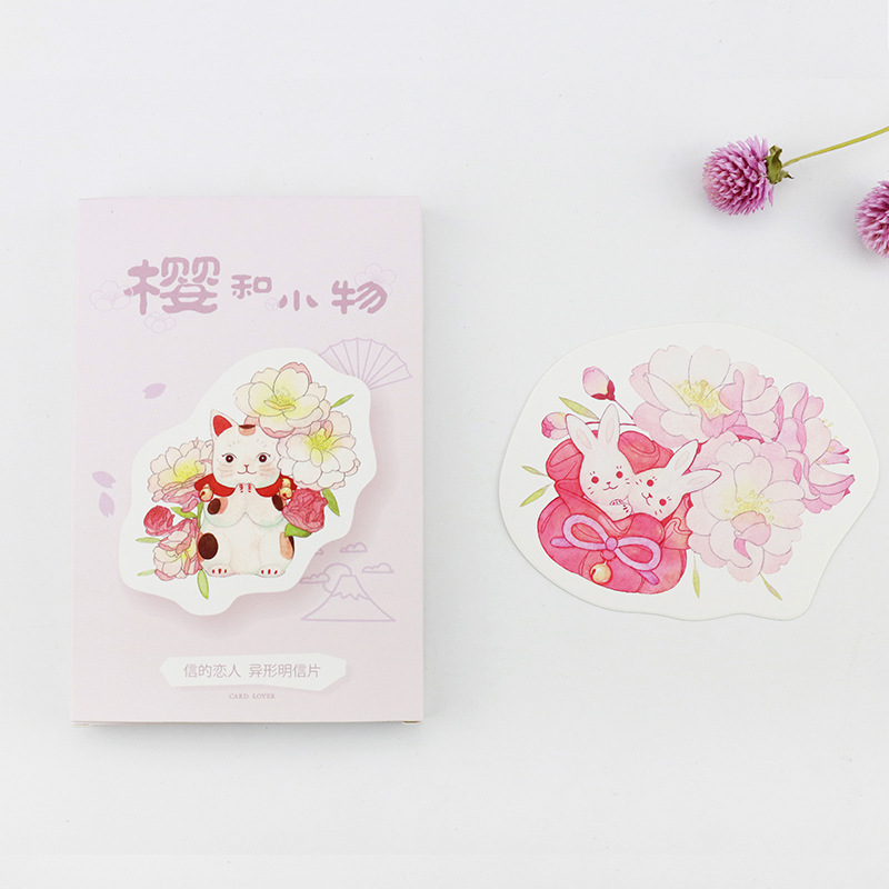 30 Sheets/Set Cute Animals Cherry Blossom Postcard /Greeting Card/Message Card/Christmas And New Year Gifts