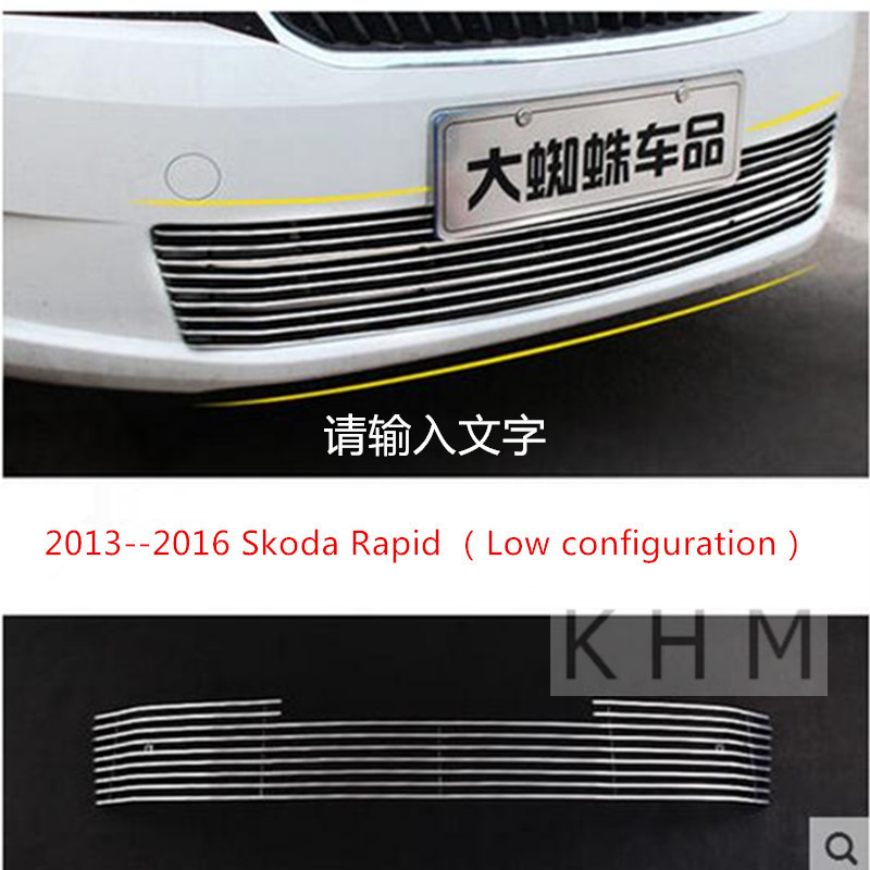 High quality stainless steel Front Grille Around Trim Racing Grills Trim For2013--2016 Skoda Rapid (Low configuration) for honda accord spirior 2016 2017 perfect match front grills racing grills