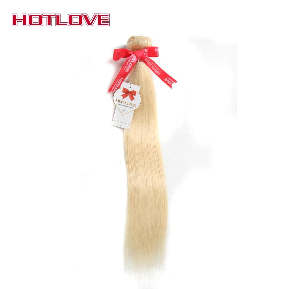 HOTLOVE cheveux raides 613 blonds brésiliens cheveux armure couleur platine 100% cheveux humains paquets blonds Remy trame de cheveux 1 PC