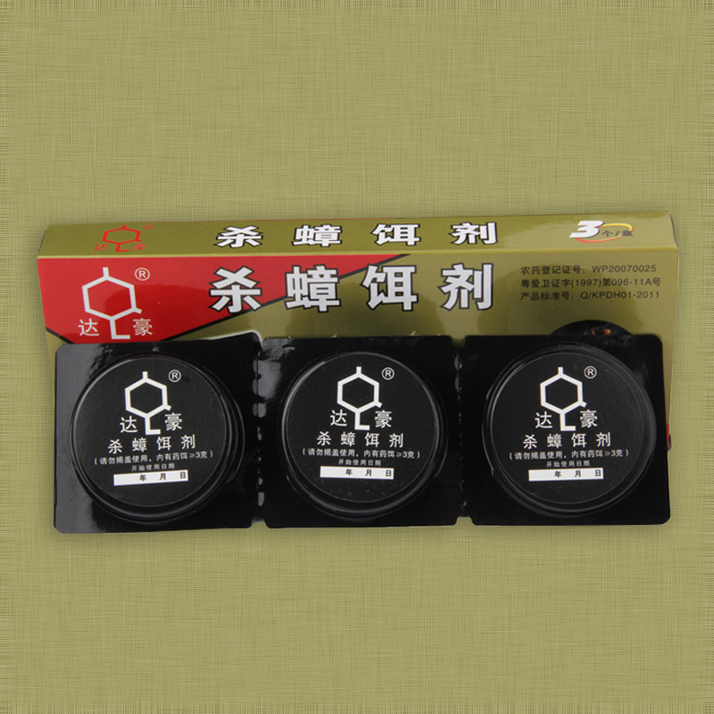 New 3pcs/Box Killing Cockroach House Gel Bait Trap Safe Box Design For Family Hotel Factory Pest Control Serial Kill Cockroach