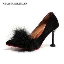2017 New Autumn Ostrich Hair Shoes, Pointed Heel Temperament Single Shoe Girl