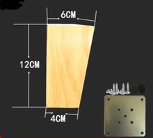 4Pieces/Lot H:12CM  Nordic Oblique Square Solid Wood Sofa Legs TV Cabinet Table Foots