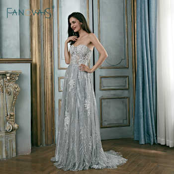 Elegant Silver Grey Evening Dresses Long Sweetheart Glitter Lace Prom Dresses 2018 Beaded Robe de Soiree Prom Party Gown EN2 - DISCOUNT ITEM  30% OFF All Category