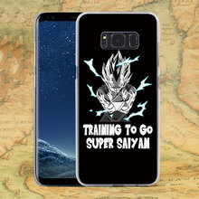 2017 SAMSUNG Dragon Ball Phone Cases (Many Models)