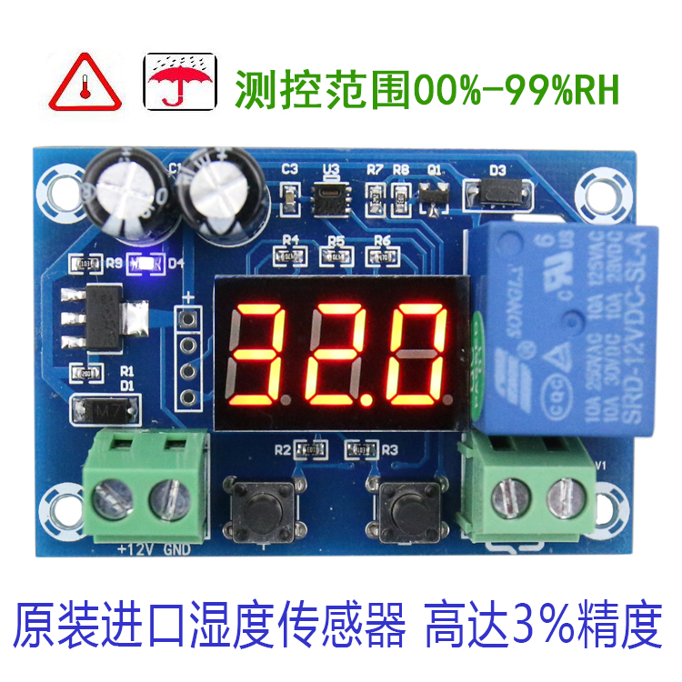 XH-M451 Humidity Control Module, Inlet Humidity Probe, Humidity Control Board, Humidity Control Switch Controller