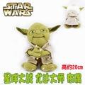 Star Wars Maestro Yoda Star Wars Yoda Figura de Juguete de Felpa Juguete 21 cm Lindo Mini Yoda Muñeco de Peluche Muñeca De Regalo de Navidad de Cumpleaños