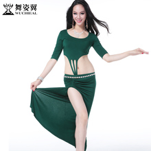 Wuchieal Brand Woman Belly dance costume sexy top+ skirt 2pcs/suit belly dance set QC2296