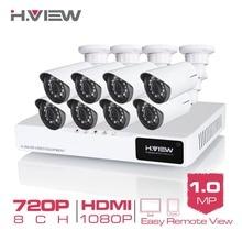 H. View 8CH CCTV Sistema 720 P HDMI 8CH CCTV AHD DVR 8 UNIDS 1.0 MP IR Cámara 1200 LÍNEAS de TV CCTV Cámara de Seguridad del Sistema de Vigilancia