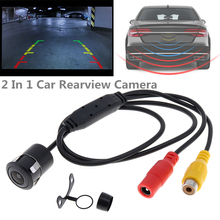 цена на Universal Intelligent Reversing Trajectory Waterproof Car Rearview Camera Wide Angle with Parking Lines & 18.5mm Glass Lens