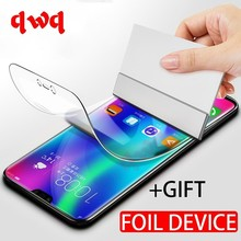HD Full Cover Hydrogel Soft Film For Huawei P20 Mate 10 Lite Pro Screen Protector on the For Huawei Honor 9 8 P10 Lite Not Glass hat prince hd clear full screen film for huawei p20 lite