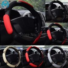 Сэндвич Спорт Тип крышка рулевого колеса сетки материал воздухопроницаемость Автомобиль Защитите руль противоскользящее покрытие салонные аксессуары
