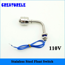 80mm 65mm Stainless Steel Float Switch