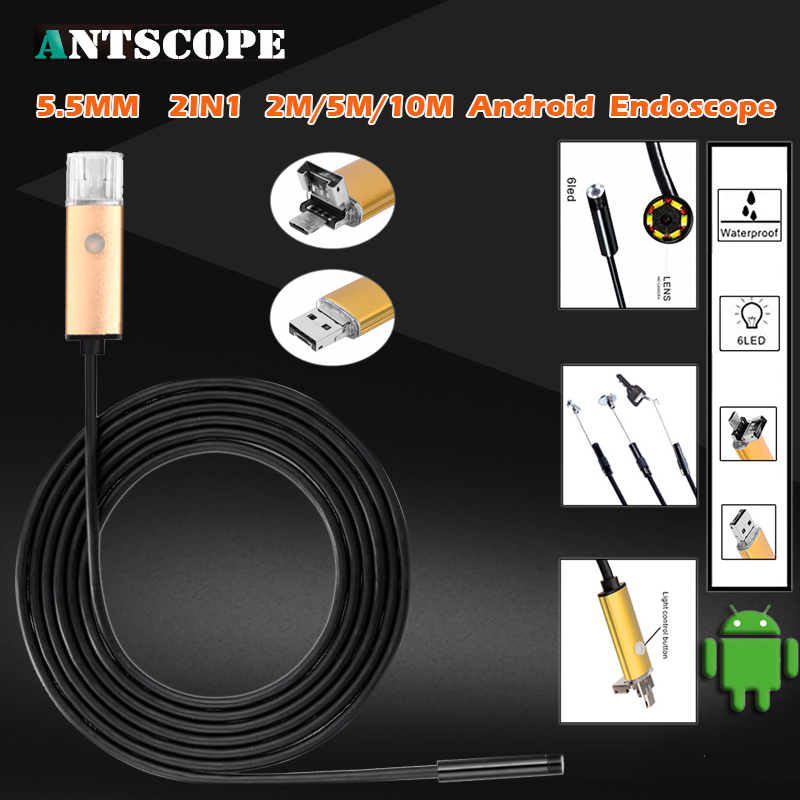 2IN1 PC USB Endoscope Android Camera 5.5mm 2M/5M/10M Lens IP67 Waterproof Pipe Borescope Endoscoop Camera Snake Tube Inspection eyoyo nts200 endoscope inspection camera with 3 5 inch lcd monitor 8 2mm diameter 2 meters tube borescope zoom rotate flip