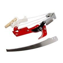 Раздвижные ножницы для обрезки, инструмент для подрезки высоких веток дерева, высокие ножницы для сбора фруктов, садовый триммер, пила, резак для ветвей