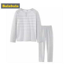 Купить с кэшбэком Balabala pajamas 2018 spring clothes set for boys warm children boy's clothing Underwear boy clothes costume roupa menino