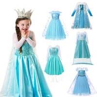 Meninas princesa anna elsa vestido crianças cosplay traje crianças neve rainha elsa anna menina elza festa de halloween vestido fantasia vestidos