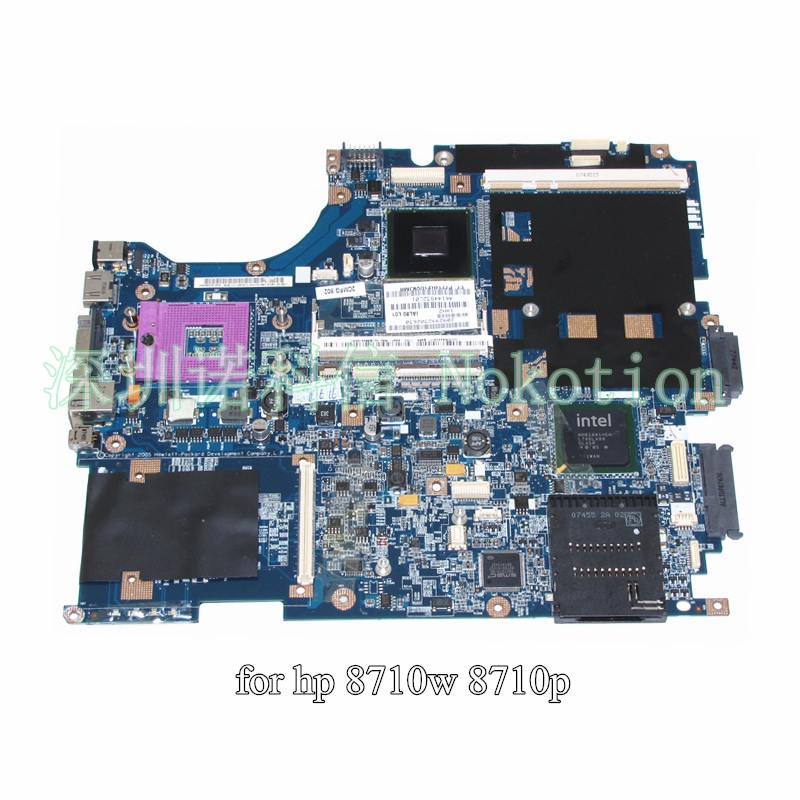 SPS 450482-001 For HP Compaq 8710W 8710P Laptop motherboard PM965 DDR2 17 inch with graphics slot  450484 001 for hp compaq 8710p 8710w quadro nvs 320m 256mb video card
