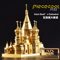 Free Shipping High Precision Assembly Model Building Diy Basil S Cathedral In Russia Lover Birthday Gift