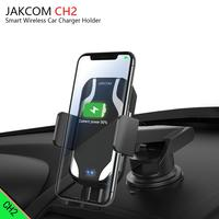 JAKCOM CH2 Smart Wireless Car Charger Holder Hot sale in Mobile Phone Holders Stands as metal plate xioami ulefone t2 pro