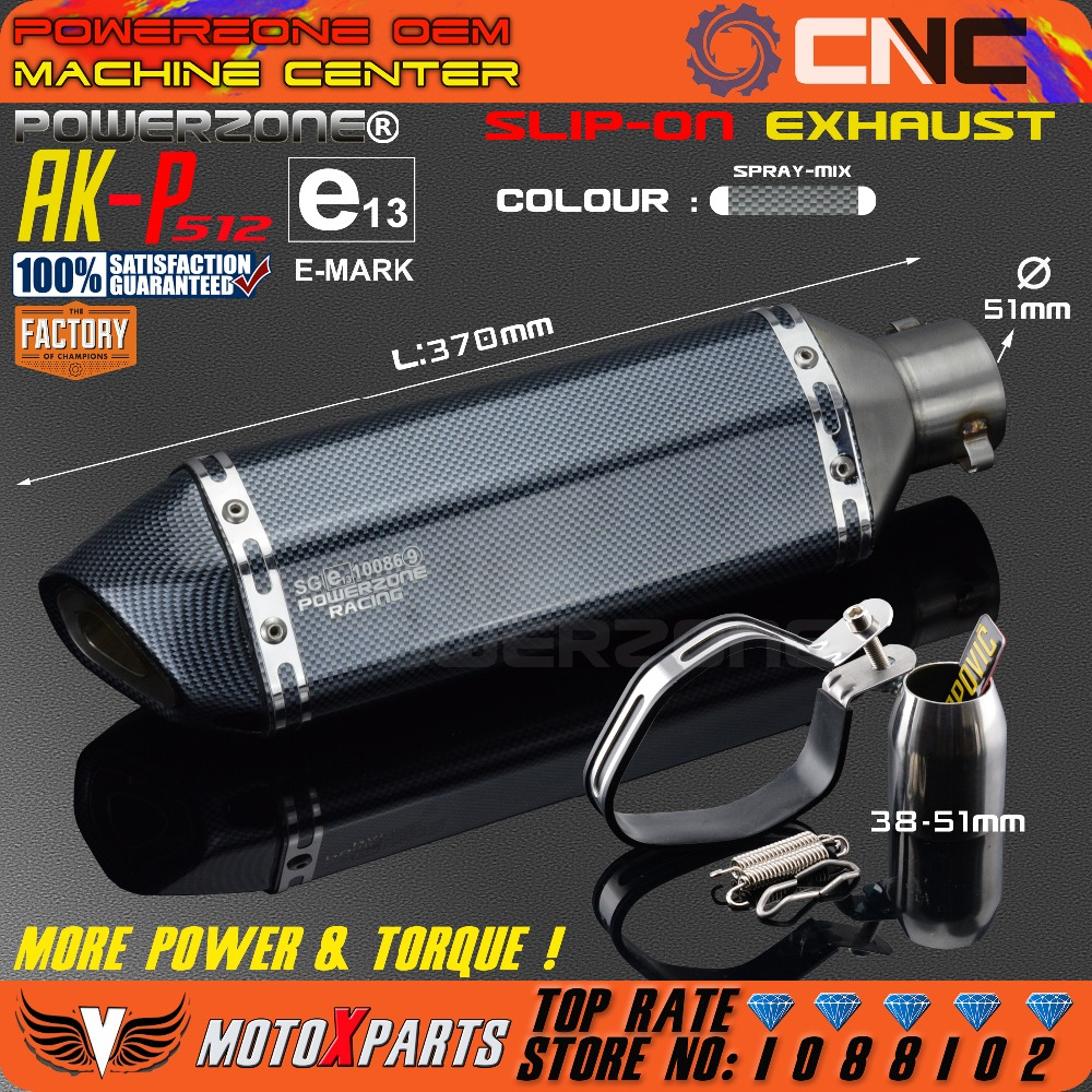 Modified Motorcycle AK-P512 Exhaust Pipe Muffler CBR CB400 CB600 CBR600 CBR1000 KTM 990 DUKE ER6N ER6R YZF600 TTR ATV Dirt Bike length 360mm id 51mm carbon fiber motorcycle exhaust muffler pipe with silencer case for cb600 mt07 yzf duke fz6 atv dirt bike