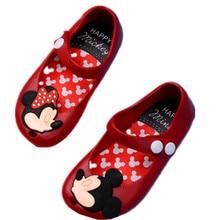 어린 이용 신발