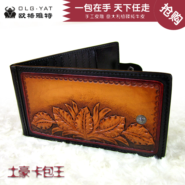 HongKong OLG.YAT Handmade leather carving the king of  Tuhao card package Italy  pure cowhide retro casual credit card holders d bodhi кровать hongkong king