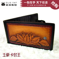 HongKong OLG.YAT Handmade leather carving the king of  Tuhao card package Italy  pure cowhide retro casual credit card holders
