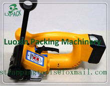 LX PACK Lowest factory price Battery Powered Automatic Combination Plastic Strapping Tools Hand Nylon Strapping Tool