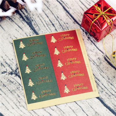 100Pcs/Lot New Vintage Merry Christmas Tree Green Red Seal Sealing Label Kraft Sticker Baking DIY Work Gift Stickers