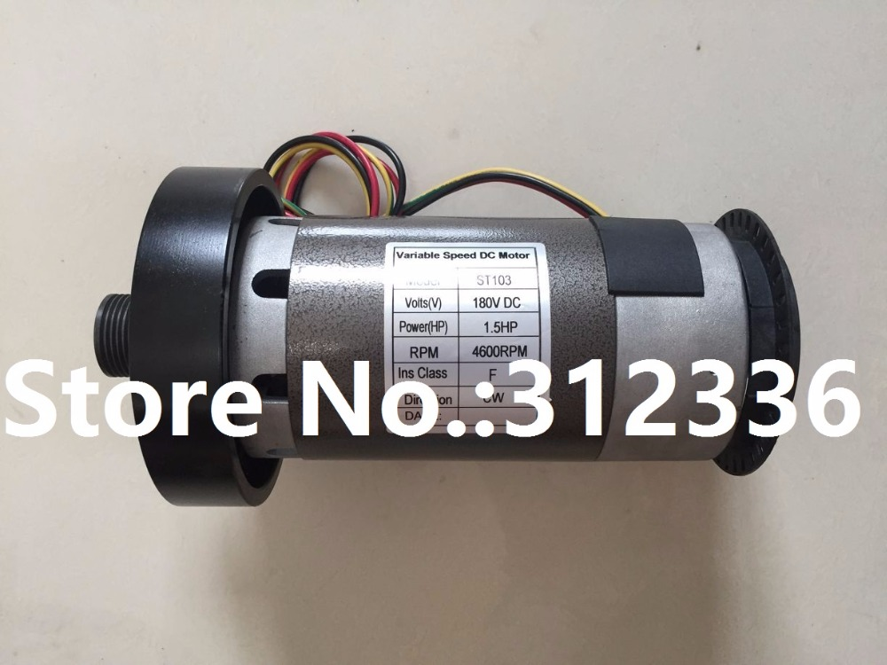 Fast Shipping 1.5HP DC motor B=45mm or 65mm suit for treadmill model Universal motor SHUA Brother OMA Family fast shipping 5hp dc motor suit for treadmill model universal motor